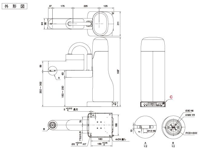 dsr02-400 外形図