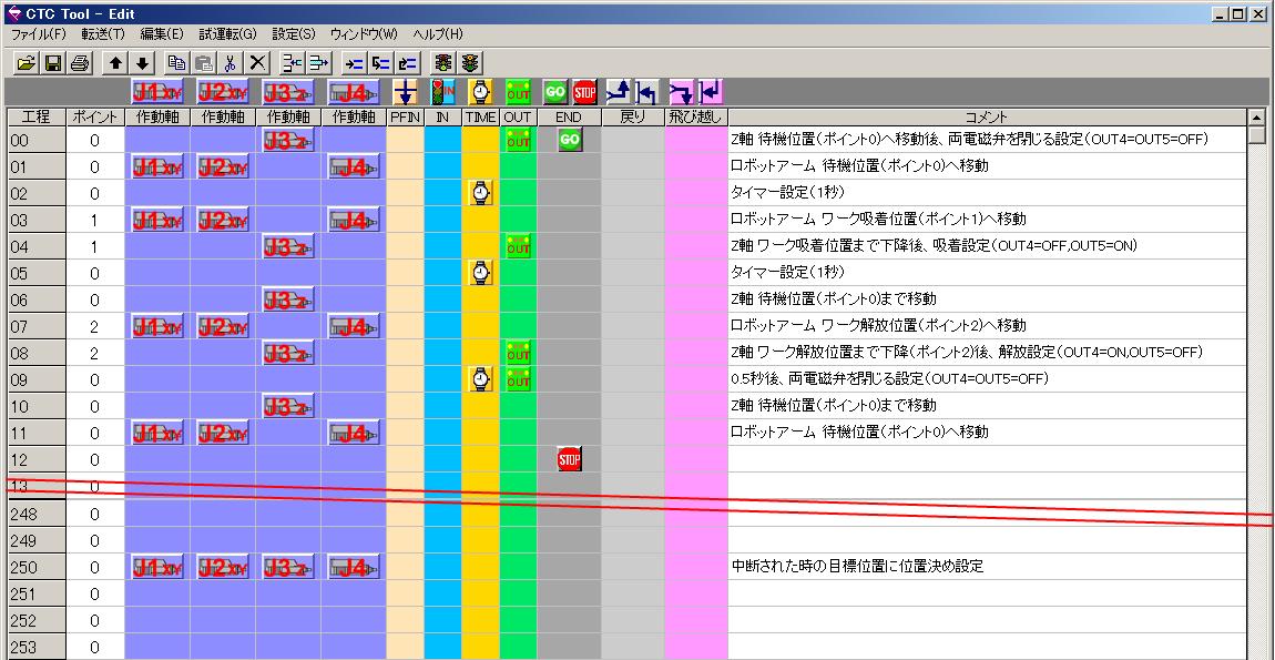 自動ねじ締め機からワークを取り出す協働ロボットのサンプルプログラム(入力信号を削除)